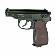 МР-654К-20 пневм. пистолет с обновл. ручк.