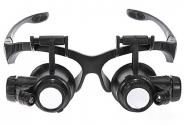 Лупа налобная 10x/15x/20x/25x (очки) с подсветкой (2 LED) Kromatech MG9892G/GJ
