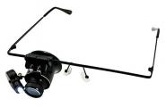 Лупа налобная 20x монокулярная (очки монокль) с подсветкой (1 LED) Kromatech MG9892A