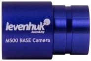 Камера цифровая Levenhuk M500 BASE
