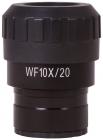 Окуляр Levenhuk MED WF10x/20 с перекрестьем и шкалой