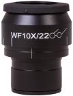Окуляр Levenhuk MED WF10x/22 с перекрестьем, шкалой и диоптрийной коррекцией