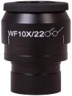 Окуляр Levenhuk MED WF10x/22 с диоптрийной коррекцией