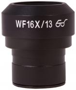 Окуляр Levenhuk MED WF16x/13 с диоптрийной коррекцией