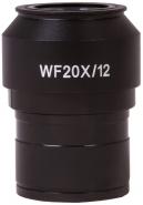 Окуляр Levenhuk MED WF20x/12 с диоптрийной коррекцией