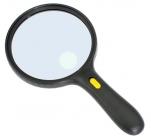 Лупа ручная круглая 1.8/5х-138мм для чтения с подсветкой (3 LED, черная) Kromatech MG-9986-E
