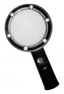 Лупа ручная круглая 5х-75мм для чтения с подсветкой (6 LED, черная) Kromatech ZB666-075