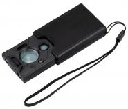 Лупа ювелирная 30х-20мм/45x/60x-9мм двойная с подсветкой (2 LED) Kromatech MG9585