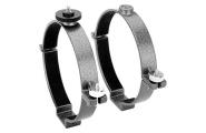 Кольца крепежные Synta Sky-Watcher для рефлекторов 114 мм (внутренний диаметр 140 мм)