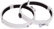 Кольца крепежные Sky-Watcher для рефлекторов 200 мм (внутренний диаметр 235 мм)