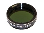 Светофильтр Synta Sky-Watcher № 58, темно-зеленый
