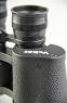 Бинокль Veber Classic БПЦ 7x50 VL черный, кожа